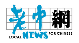 News for Chinese
