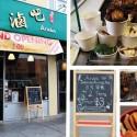 Aruba 阿滷吧-舊金山第一家台灣滷味開幕了!