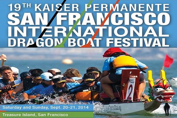 第19屆舊金山龍舟大賽