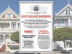 舊金山將貼羞辱性告示以提升建物抗震安全