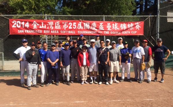 2014 金山灣區雙十國慶盃壘球錦標賽 開球儀式