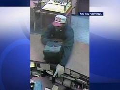 警方正在搜索持槍搶劫珠寶犯