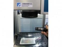 工研院發表皮奈秒雙脈衝光纖雷射源