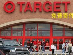 Target假日季購物包郵政策週三啟動
