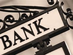銀行費用不起眼 積沙成塔也是錢
