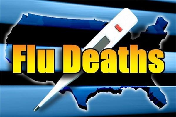40歲San Jose母親因流感突然去世