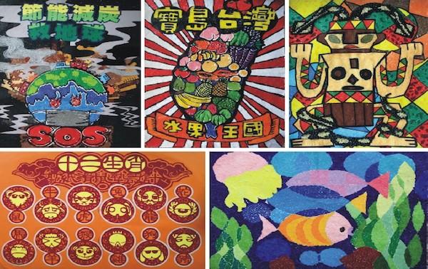 「中華民國第46屆世界兒童畫展」邀請參展