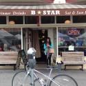 掀起亞洲美食混搭風潮:B Star Bar