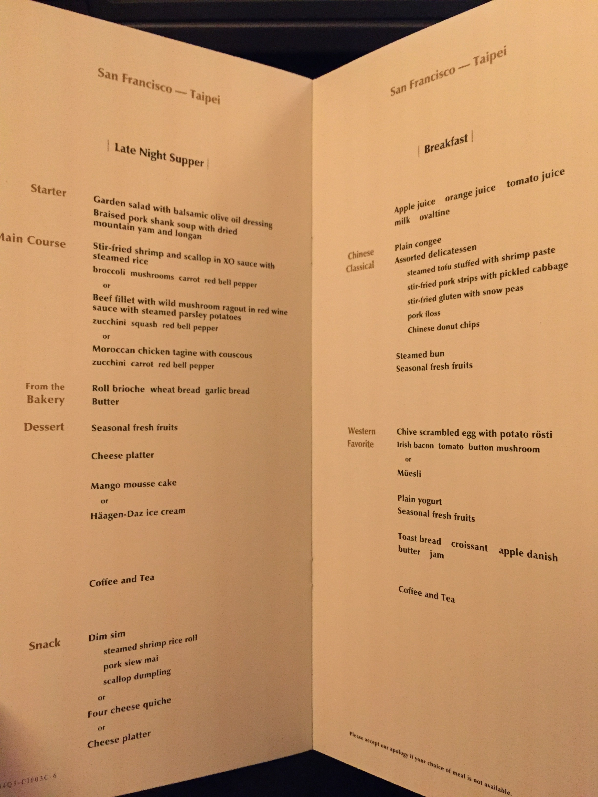 Long menu list, along with between meal snack options (dim sum!)