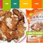 禦香牌德州扒雞:二十餘種中藥熬製 美國農業部認證 華人超市有售