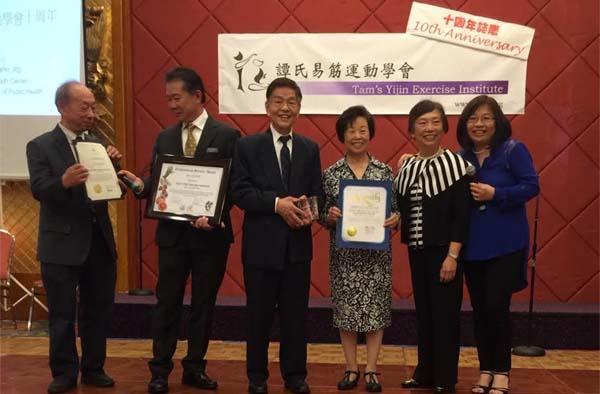 譚氏易筋運動學會獲華埠公共衛生局頒發傑出服務獎