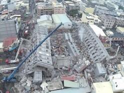 南臺0206震災 中央及地方設捐款專戶