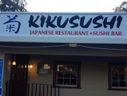 老店新氣象 ﹣ 菊Kiku Sushi