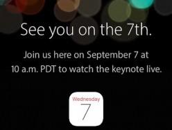 萬眾期待:Apple下週發佈新iPhone