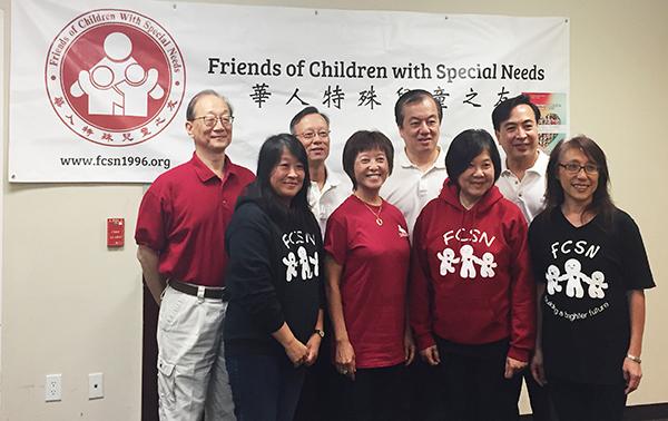 華人特殊兒童之友20週年募款晚宴