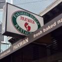 咖喱辛辣 奶茶香滑:知名巴印餐廳Pakwan