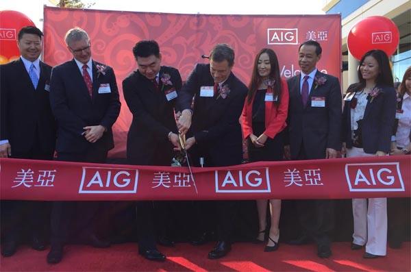 AIG Financial Network 加州聖馬刁辦公室開幕