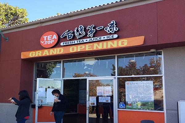 """""""TEA TOP台灣第一味"""" Milpitas 店開幕: 買一杯、第二杯半價"""