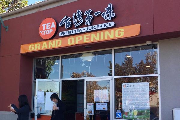 """""""TEA TOP台灣第一味"""" Milpitas 店開幕優惠活動"""