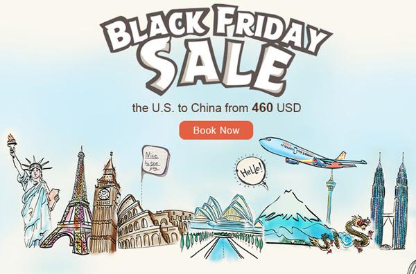 海南航空假日大優惠聖荷西-北京$460