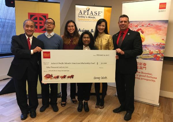美籍亞太裔獎學基金獲得富國銀行的 5 萬美元贈款