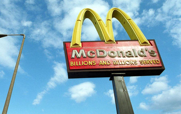 麥當勞再度為顧客提供物超所值的享受