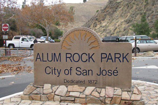 Alum Rock Park有望復活節前重新開放