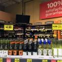只買對的 不買貴的-九款10元以下葡萄酒