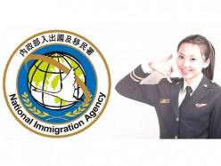 移民署開放大陸及港澳旅居美國人士服務