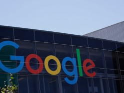 Google花兩億多買下Sunnyvale的NetApp物業