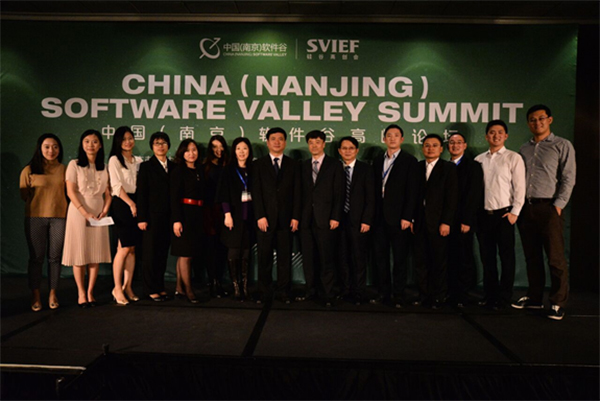中國(南京)軟件谷高峰論壇圓滿舉辦