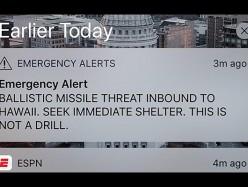 導彈來襲烏龍警報讓夏威夷一片恐慌