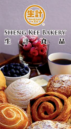 Sheng-Kee-Bakery
